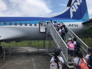 1日目_1さぬき空港公園 (22).jpg