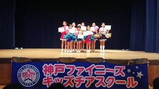 3日目_4発表会 (5).jpg