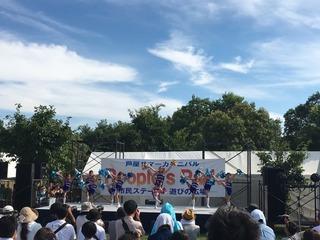★芦屋オリジナル�H.jpg