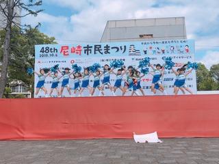 ハローキティ (2).JPG