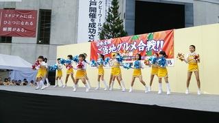 夙川2.JPG